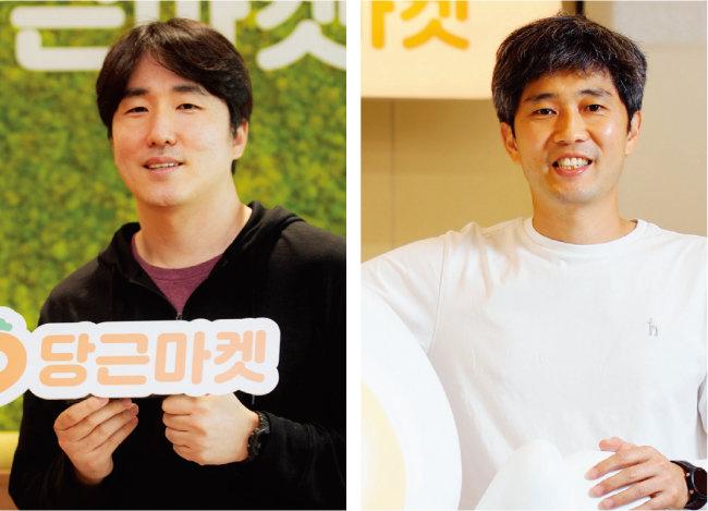 김용현(왼쪽), 김재현 당근마켓 공동대표. [동아DB]