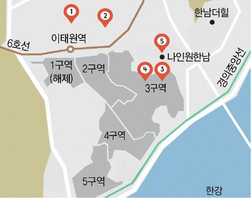 서울 용산구 한남뉴타운 예정지.