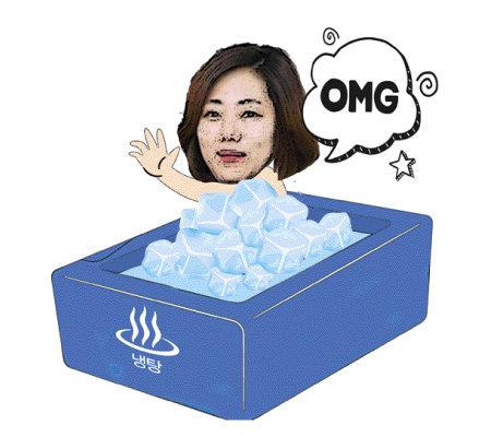권남희 머지플러스 대표.