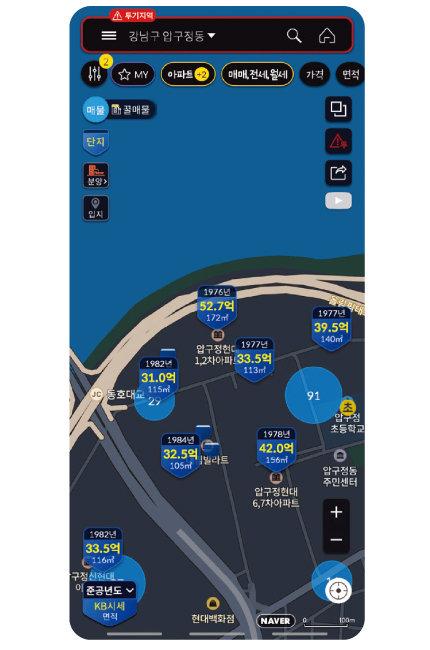 리브부동산 앱 화면. 다크 모드가 유용하다. [리브부동산 앱 캡처]