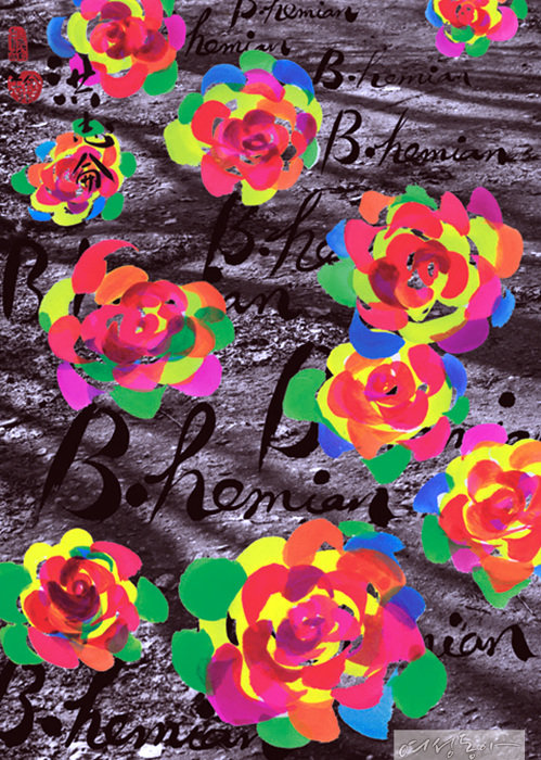 홍지윤, Bohemian Edition-Bohemian in the wind, 2008, C-print mounted on plexiglas
