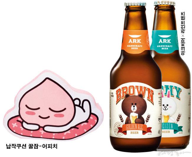 '참각막' 여성동아 에디터 공감 2018 트렌드 전망