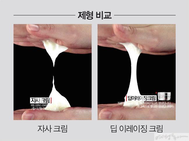무결점 피부를 위한 토털 솔루션 메디큐브