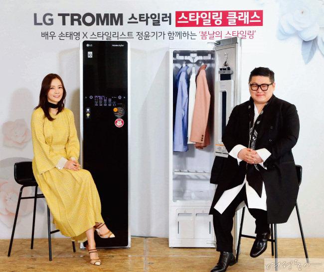 LG TROMM 스타일러 스타일링 클래스