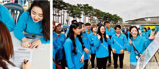 이번 새생명 사랑 가족걷기대회에서는 유엔 지속가능발전목표를 공유하는 다양한 부대행사가 열렸다. 위러브유가 실천하는 다양한 봉사활동에 대해 의견을 나누고 있는 대학생들(아래).