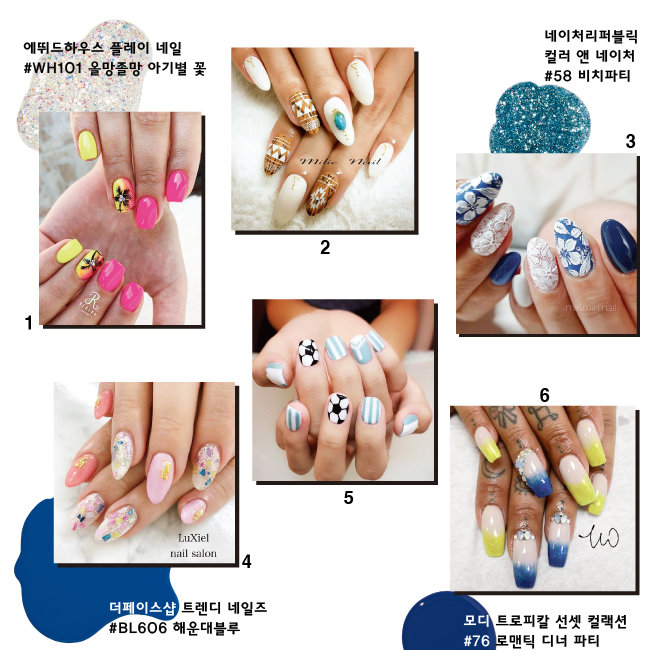 2018 SUMMER NAIL TREND 네일 미인