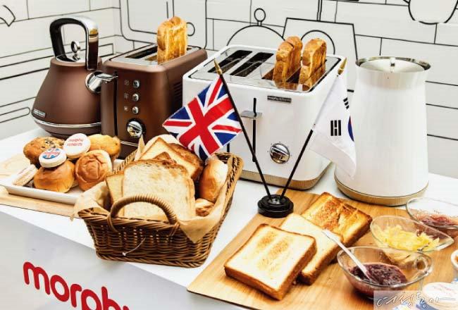 모피리처드 토스터로 구운 빵을 맛볼 수 있었던 시식 코너.