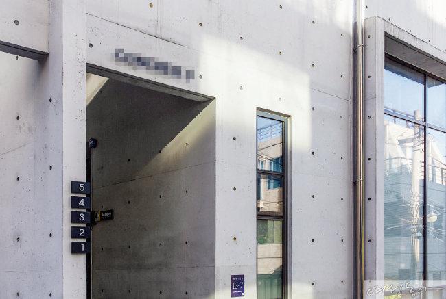 슈의 남편인 임효성 씨가 운영하는 아기용품 회사의 주소지를 방문해보니 사진 스튜디오가 들어서 있었다.