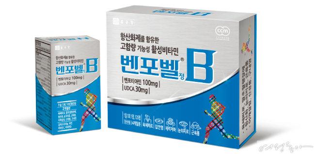 고함량 활성비타민