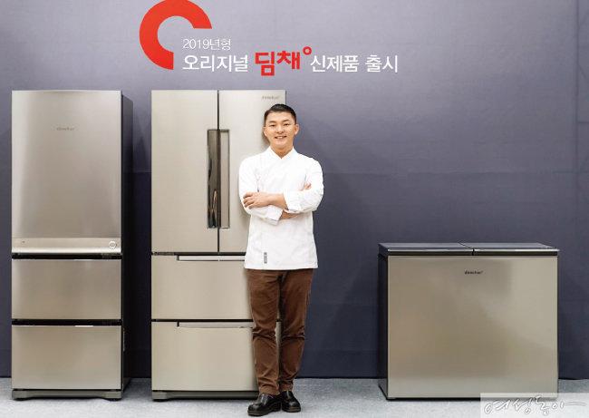 2019년형 딤채와 함께한 유현수 셰프 쿠킹 클래스 현장