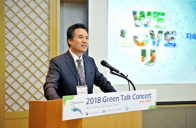 2018 세계리더스보전포럼에 참석한 국제위러브유운동본부 김주철 부회장이 '그린 토크 콘서트' 행사에서 연설하고 있다.