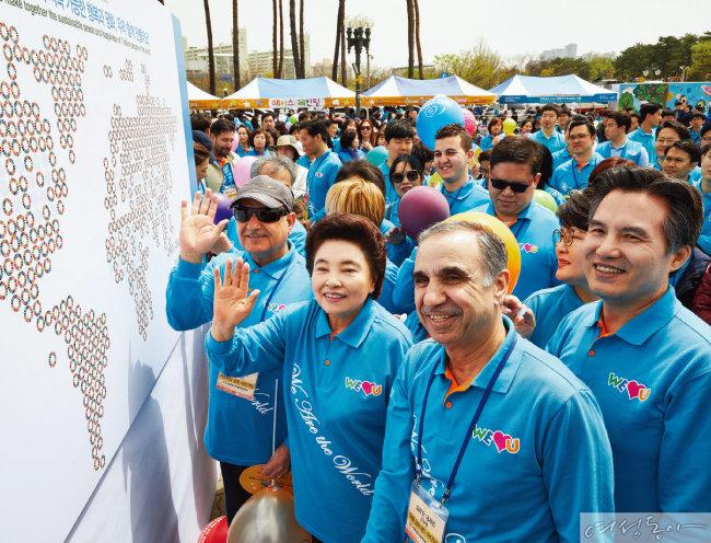 4월에 열린 '새생명 사랑 가족걷기대회' 당시 유엔 지속가능발전목표를 테마로 한 부대행사에 참여한 위러브유 장길자 회장과 각국 대사관 인사를 비롯한 내외빈들.