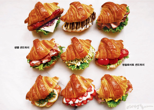깜찍발랄한 맛! 미니 샌드위치