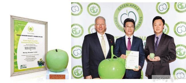 하나님의 교회는 11월 유럽 최고 권위를 인정받는 환경상인 그린애플상 국제 부문 2개 상을 동시에 수상했다.