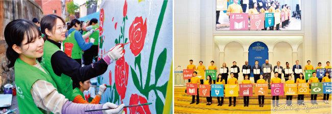 벽화 그리기 봉사를 진행하고 있는 하나님의 교회 직장인청년 봉사단 아세즈 와오(왼쪽). 지난해 대학생봉사단 아세즈는 유엔이 정한 지속가능발전목표(UN SDGs)에 대한 관심을 촉구하는 포럼을 열었다.