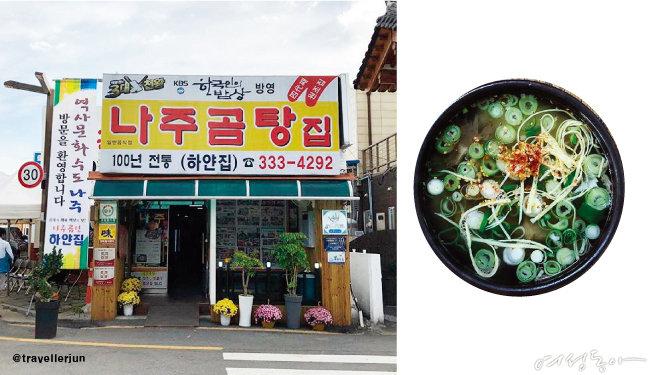 국민 인증! 대한민국 장수 맛집
