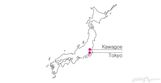 닛코·가와고에 설국 철도 여행