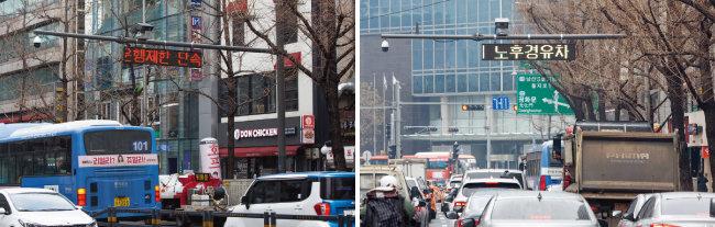 고농도 미세먼지 비상저감조치가 내려지면 노후 경유차는 서울시내 운행이 제한된다.