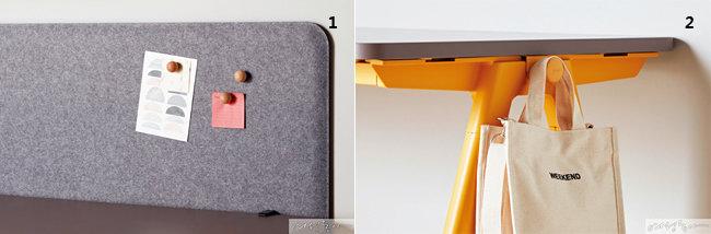 1. 공간을 자유롭게 꾸밀 수 있는  펠트 스크린. 2. 가방을 수납할 수 있는 책상 옆 가방걸이.