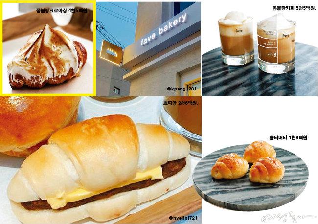 이 카페 빵 잘하네!
