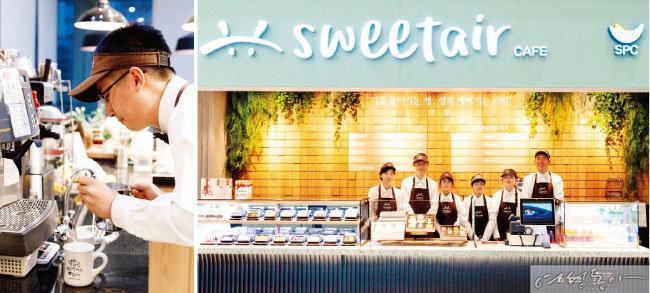 밝은 미소로 고객을 맞이하는 인천국제공항 제2터미널 '스윗에어 바이 행복한 베이커리&카페' 직원들(오른쪽). '행복한 베이커리&카페' 바리스타 대회에 참가한 바리스타가 커피를 내리고 있다.