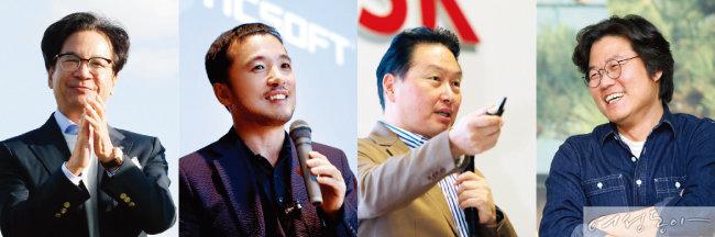 왼쪽부터 이재현 CJ 회장, 김택진 엔씨소프트 대표, 최태원 SK 회장, 나영석 PD.