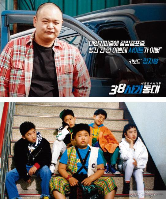 고규필의 데뷔작인 영화 '키드캅'. 맨앞에 앉은 어린이가 고규필이다.