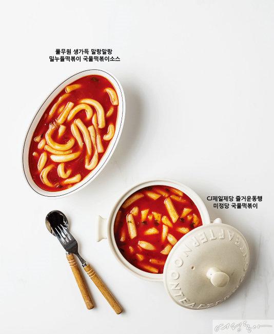간식 치트키! 마트 떡볶이 시식회