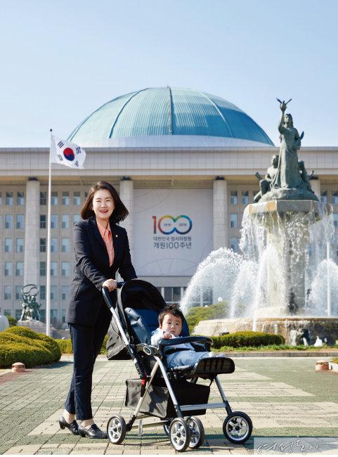 정치하는 엄마, 신보라 의원