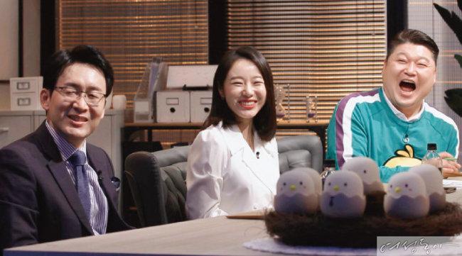 '굿피플'에 '굿피플 응원단'으로 출연 중인 도진기 변호사, 배우 이시원, '굿피플' MC 강호동(왼쪽부터).