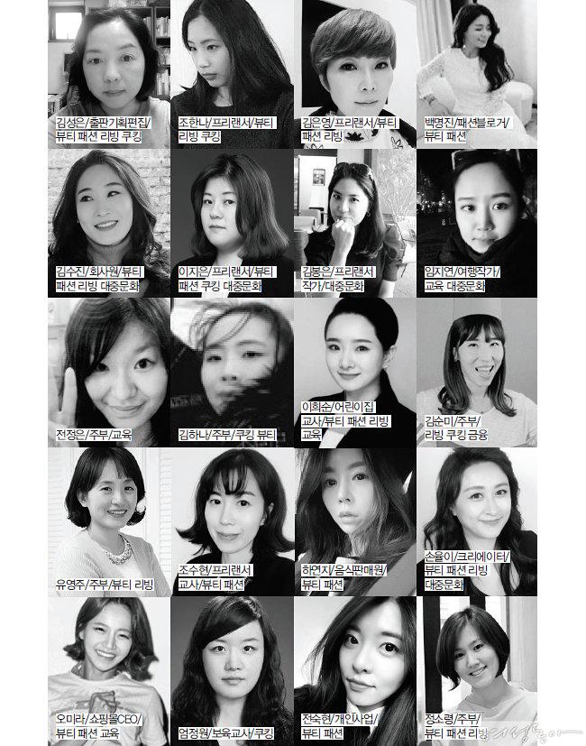 2019 W DONG-A SPECIALIST 4기를 소개합니다