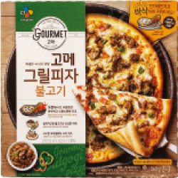 냉동 피자 어벤저스를 찾아라!