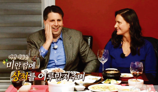 최근 방송된 tvN 예능 프로그램 '미쓰 코리아'에서 마크 리퍼트 전 대사(왼쪽)가 2015년 피습사건 이후 한국인들이 보여준 따뜻한 관심에 대해 아내에게 얘기하고 있다.