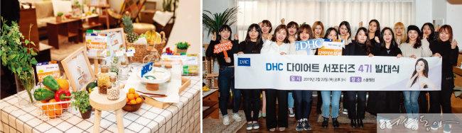 프로 다이어터들을 위한 완벽 솔루션 DHC 다이어트 서플리먼트