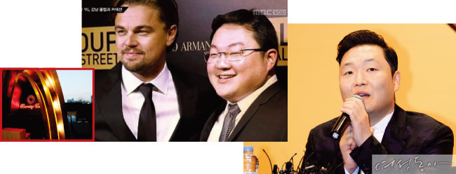 MBC '탐사기획 스트레이트'가 최근 성접대 의혹을 제기한 2014년 7월 식사 자리에 있었던 가수 싸이(오른쪽 사진)와 싸이의 친구로 알려진 동남아시아 재력가 조 로우(가운데 사진 오른쪽)는 해당 의혹에 대해 아는 바가 없다는 입장. 이 자리가 '버닝썬 게이트'와 관련이 있다는 의심을 받고 있다.
