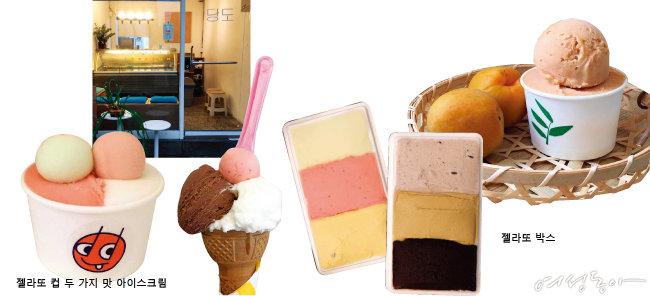 맛집러 추천 콜드 디저트 빙수 vs 아이스크림