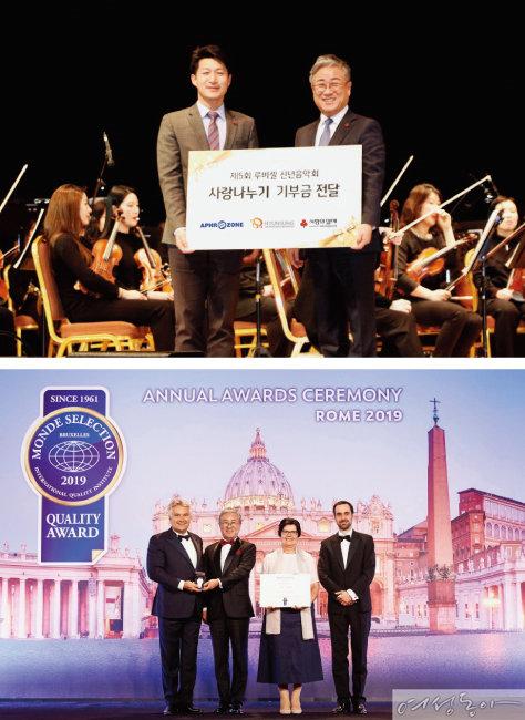 김봉준 회장은 올해 2월 9일 신년음악회를 열어 수익금을 사회복지공동모금회에 기부했다(위). 지난 6월 3일 이탈리아 로마에서 열린 몽드셀렉션 시상식에서 루비셀 인텐시브 4U 앰플이 금상을 수상했다.