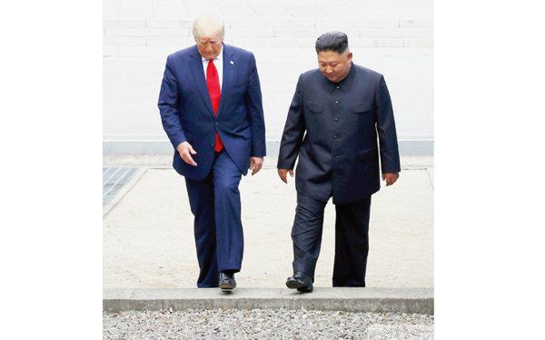 트럼프 트위터 표현
