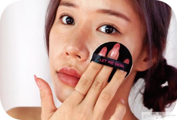#탐나템 렛미스킨 핑크 썸 커버 쿠션