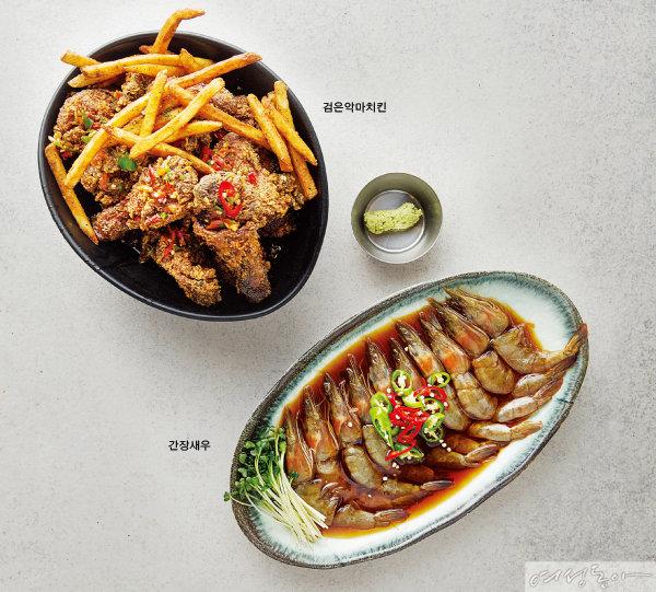 인문학을 말하는 식당, 행복모란동백