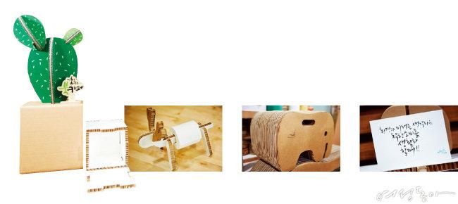 종이로 제작해 재활용이 가능한 공공디자인이즘의 디자인 제품들.