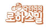2019 한국브랜드 만족지수 1위