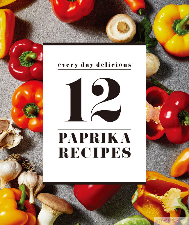12 PAPRIKA RECIPES