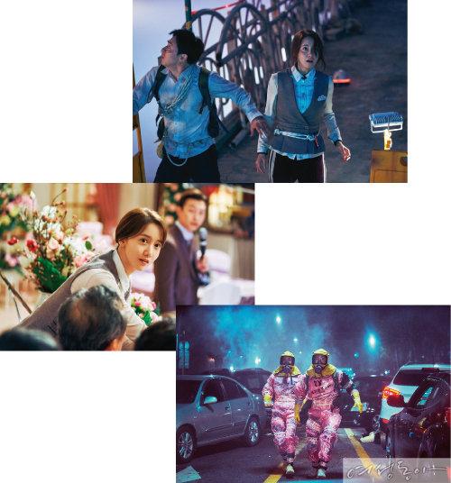 영화 '엑시트'에서 털털한 본연의 매력을 유감없이 보여준 임윤아.