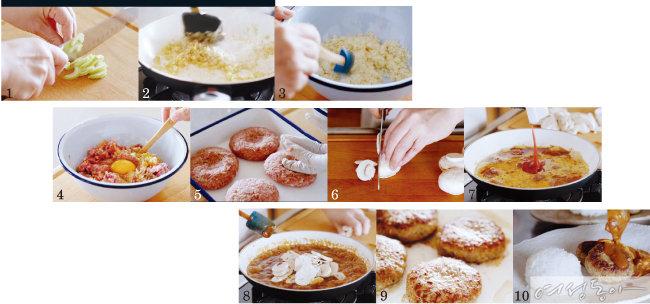 한 접시에 담긴 별미! 새우코코넛커리 & 함박스테이크