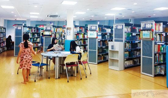 송도국제어린이도서관