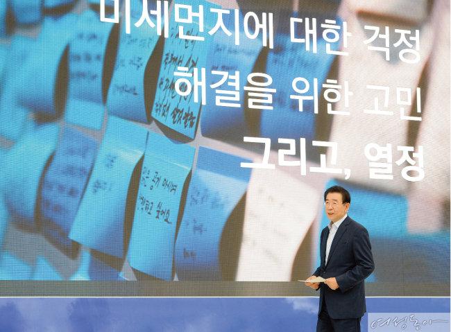9월 21일 서울광장에서 열린 미세먼지 시즌제 도입을 위한 시민 대토론회에서 발언을 하고 있는 박원순 서울시장.