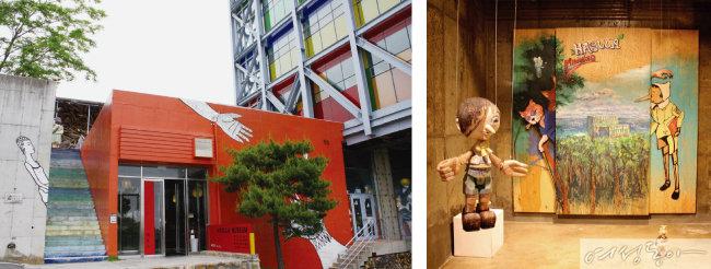 피노키오 & 마리오네트 박물관
