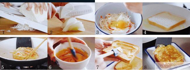 추억의 학교 앞 간식 국물떡볶이 & 양배추달걀토스트