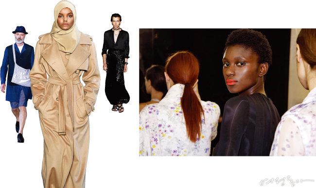 요즘 패션계에선 나이와 종교, 성별, 인종의 경계를 허무는 다양한 시도가 이뤄지고 있다.